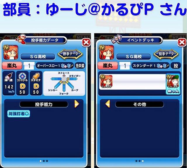 スライド6-1.jpg