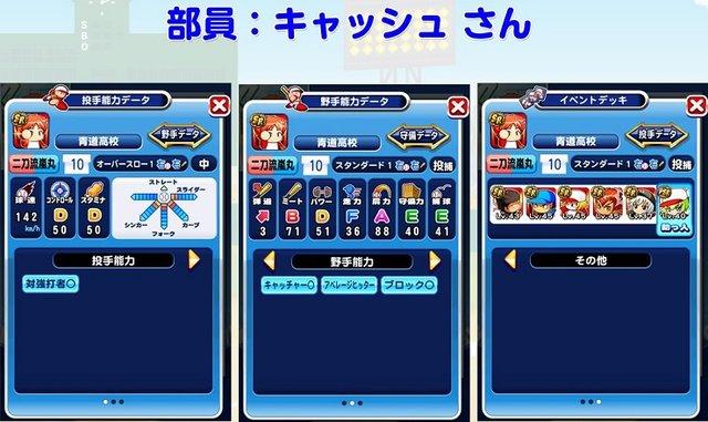 スライド6-2.jpg