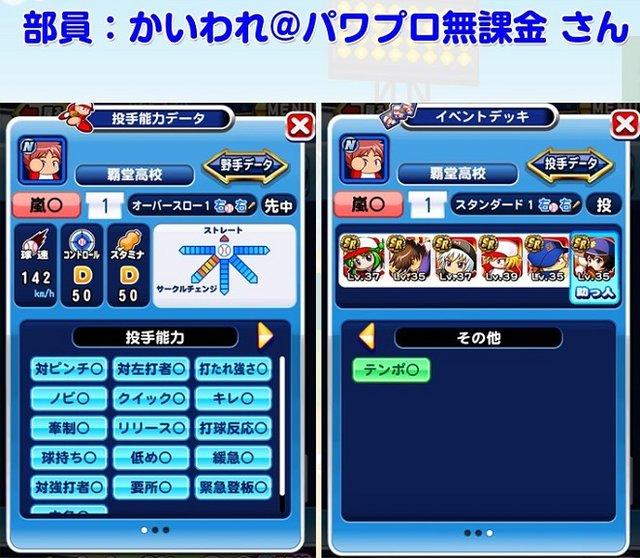 スライド7-1.jpg
