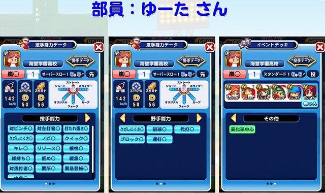 スライド7-2.jpg
