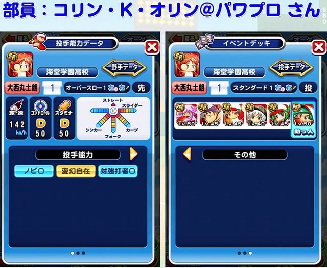 スライド8-1.jpg