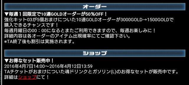 20160407-1876452490