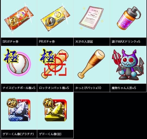 20160414_ageage_item1