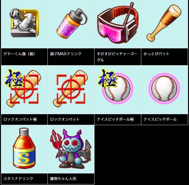 20160414_ageage_item2