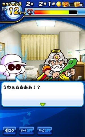 スーパーゼウス2.jpg