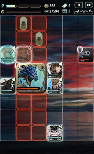 盾の竜王バッシュドラゴン