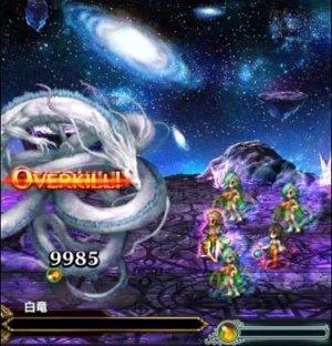 幻獣でフィニッシュ2.jpg
