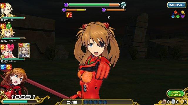 evainfo1_asuka