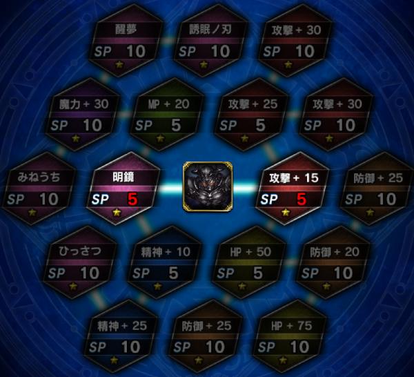 星1育成ボード.jpg