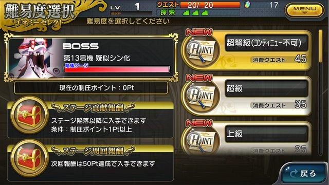 stagequest0601_3.jpg