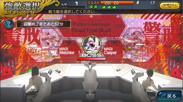 stagequest0601_2.jpg