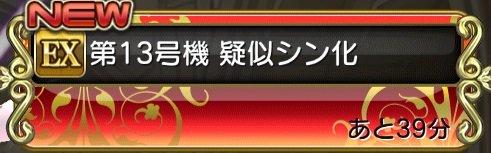 stagequest0601_1.jpg