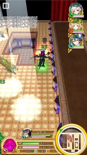 レザールイベント破滅級の宝箱1