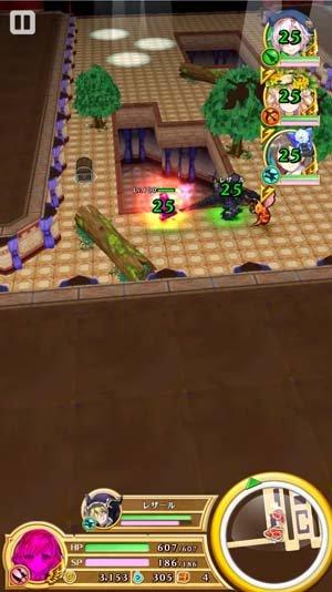 レザールイベント破滅級の宝箱2