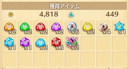 hunter_hoshi5.jpg