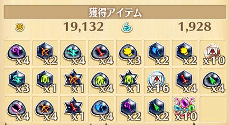 hunter_hoshi12.jpg