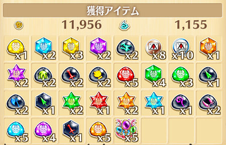 hunter_hoshi10