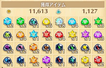 100oku_hoshi10.jpg