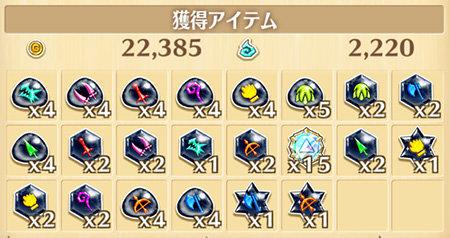 100oku_hoshi12
