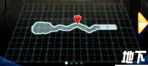 地下map.jpg