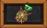 前線従軍徽章