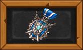 騎士突撃徽章