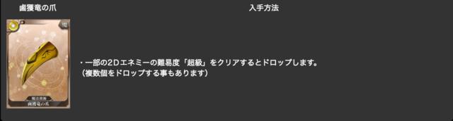 スクリーンショット 2016-08-15 18.07.57
