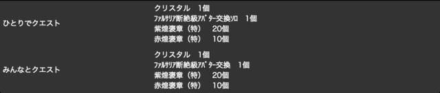 スクリーンショット 2016-08-15 18.49.49