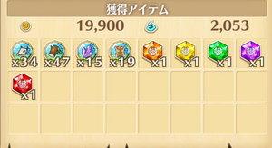 mori_rune.jpg