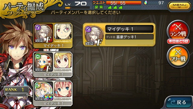 arenachange02