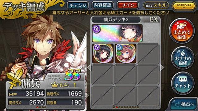 傭兵EX.jpg