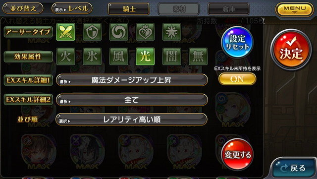 160920000915update_02.jpg