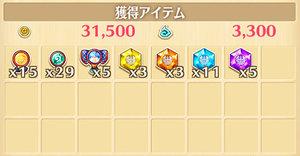 fairy2_9