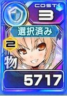 updatev460_3