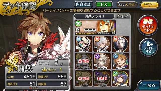 updatev460_7