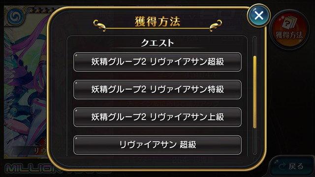 updatev460_9