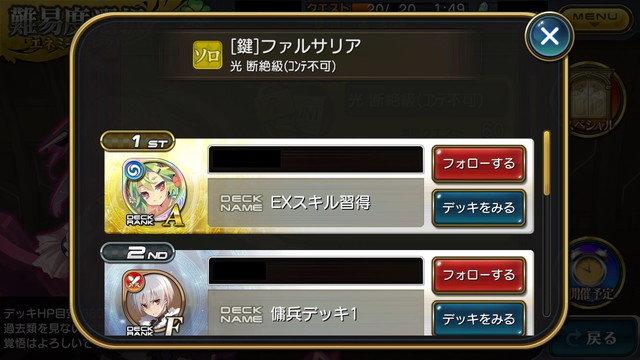 updatev460_11.jpg