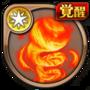 hono_icon-thumb-90xauto-5751.png