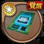 kiban_icon-thumb-90xauto-5752.png