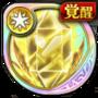 quartz_icon-thumb-90xauto-5746.png