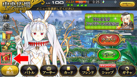 sozai001-thumb-467xauto-5694.jpg