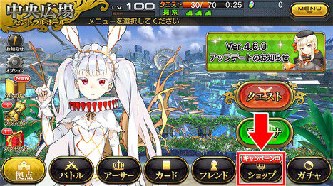 sozai002-thumb-467xauto-5716.jpg