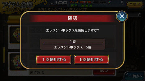 sozai003_2-thumb-467xauto-5723.jpg