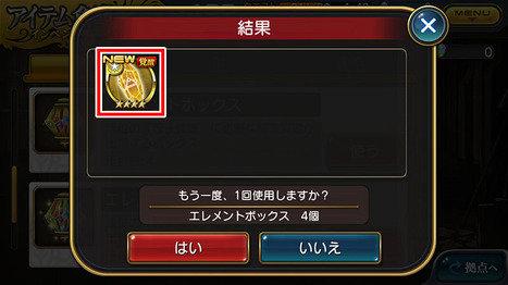 sozai003_3-thumb-467xauto-5724.jpg
