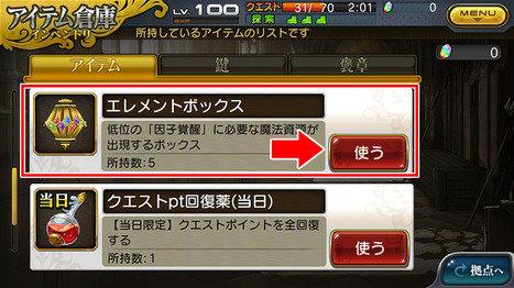 sozai003-thumb-467xauto-5722.jpg