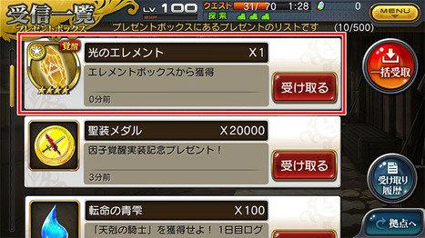 sozai004-thumb-467xauto-5733.jpg