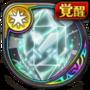 symbol_icon-thumb-90xauto-5745.png