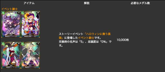スクリーンショット 2016-10-17 18.39.20