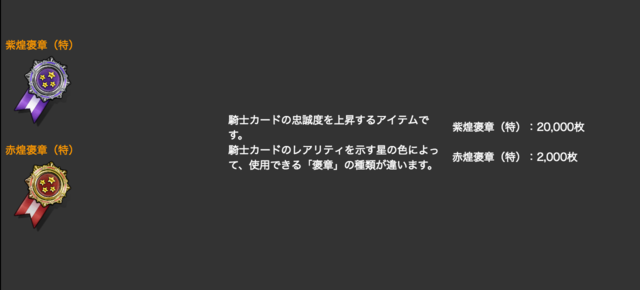 スクリーンショット 2016-10-17 18.39.43