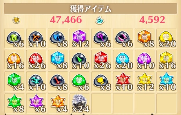 dagurasu3_hoshi10